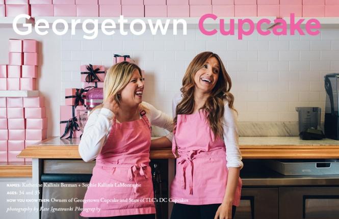 TheEverygirl_GeorgetownCupcake_